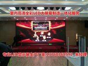 石嘴山圓盤中間戶外LED廣告電子大屏幕全彩LED顯示屏深圳公司