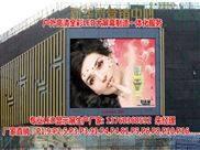 赣州网球体育馆7m乘3mLED电子彩屏生产厂家天津室外LED显示屏Z低价格