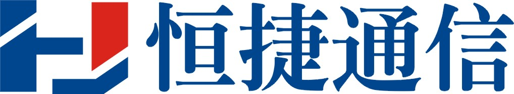 浙江恒捷通信有限公司
