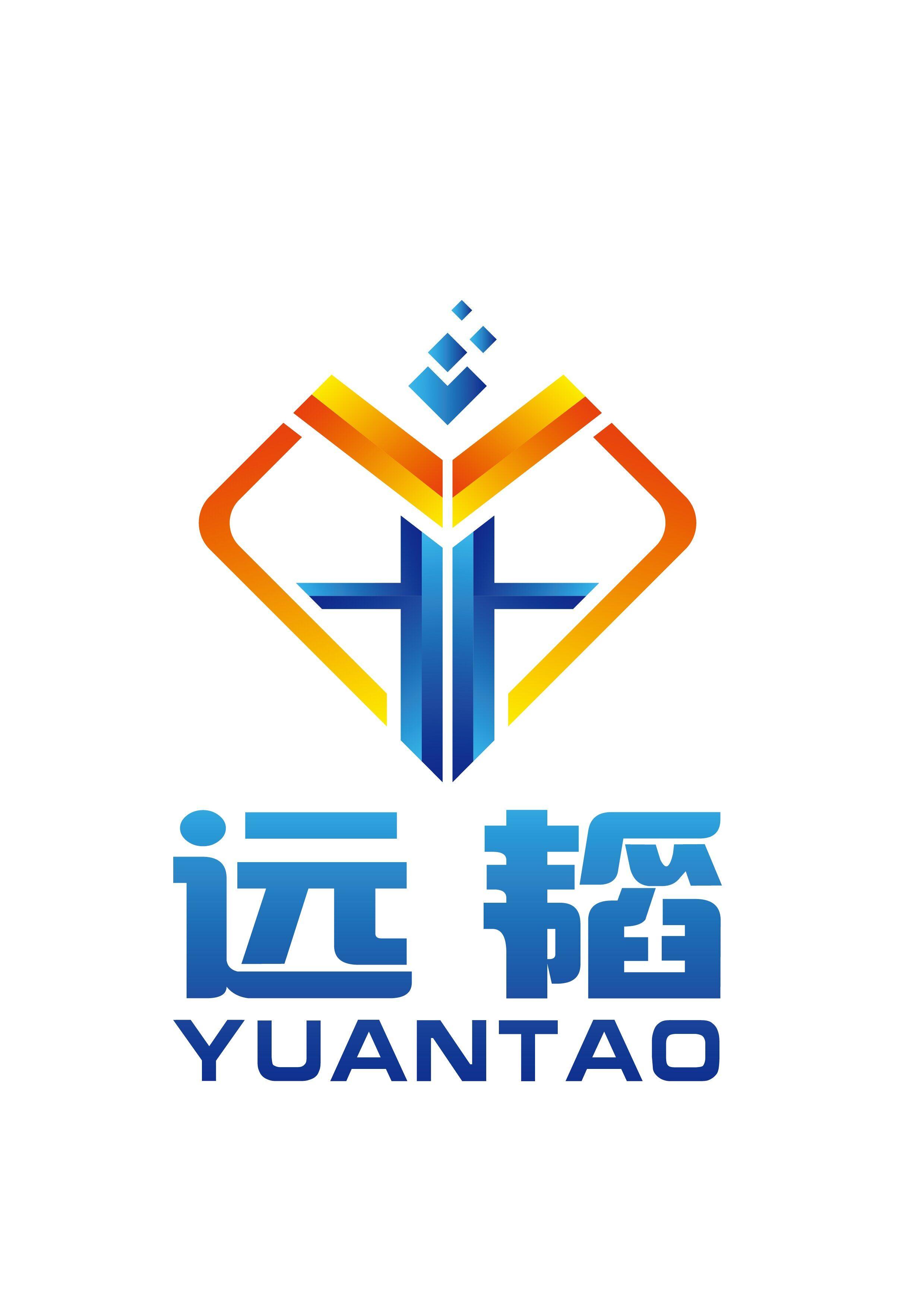 深圳市远韬智能设备有限公司