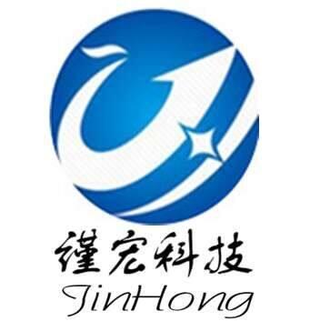 深圳市谨宏科技有限公司