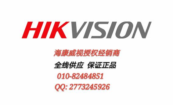北京嘉亿华安防科技有限公司