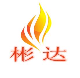 大城县彬达保温材料厂