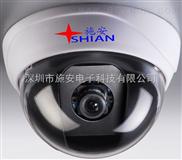 SA-DE700-施安彩色半球攝像機