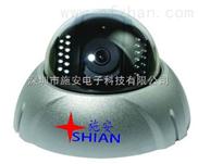 SA-D5470Y-施安红外半球摄像机(夜晚无灯光下红外自动开启实现昼夜监控)
