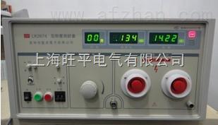 电压测试仪