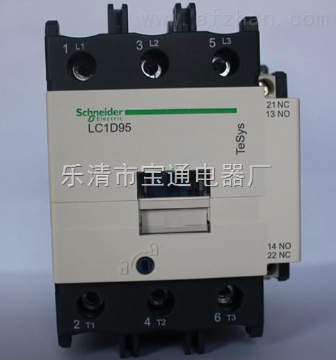施耐德lc1d09交流接触器//施耐德lc1d09交流接触器