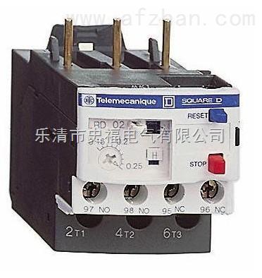 施耐德热继电器lr2-d1306c