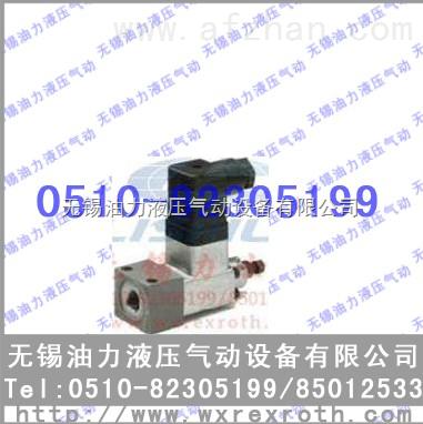 压力继电器 HED50P1-20/350K14