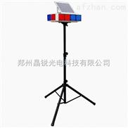 四川自贡太阳能爆闪灯 led交通警示灯带支架
