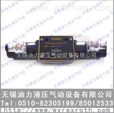 电磁阀 24DT1-B10H
