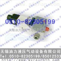 压力继电器HED10A40/100L200