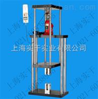 供應手動液壓型拉壓測試架