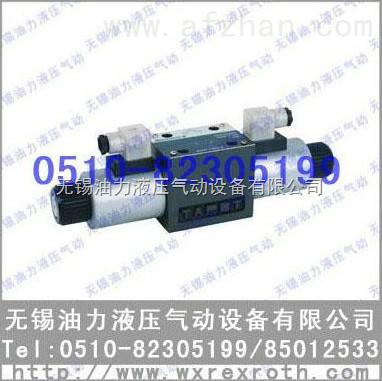 电磁阀 DG4V-5-6CJ-MU-H6-20