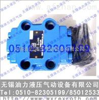 液控单向阀 A2Y-HB20B