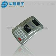 北京IC卡食堂售饭机IC卡会员刷卡消费系统