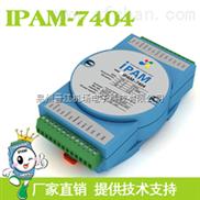 計數/測頻數據采集模塊 隔離與非隔離通道 RS-485總線接口