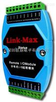 I-7000系列远程开关量输入输出模块