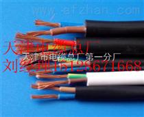 HAVP-2X32X0.15+2X48X0.15擴音呼叫對講機專用電纜