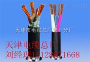 称重传感器电缆-带线号-KVVR