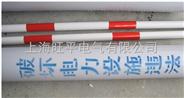 电力电缆接地保护管