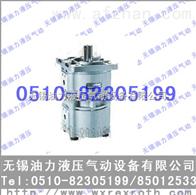 全国Z低价 齿轮泵CBQT-F532/F420-AFP