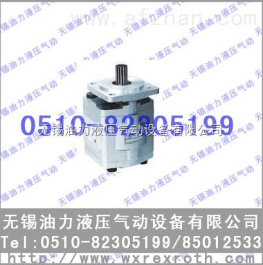 全国Z低价 齿轮泵CMZ2040-BFPS