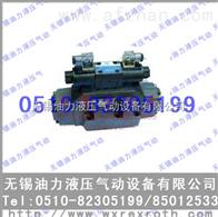 全国Z低价 电液阀34DEYM-H20B-T/24V