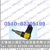 全国Z低价 压差发讯器 CS-II