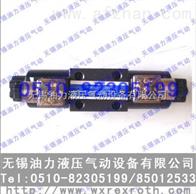 全国Z低价 电磁阀DSG-02-3C6-D24-N-50