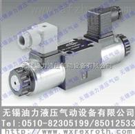 全国Z低价 电磁阀 4WE6D61B/CW220-50W97