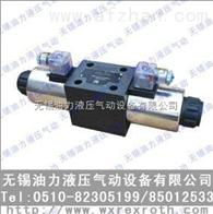 全国Z低价 电磁阀4WE10D31/EW220-50NZ5L