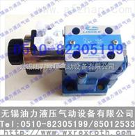 全国Z低价 溢流阀 DBW30B-1-50/315AG24NZ5L