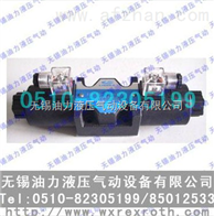 全国Z低价 榆次电磁阀DSG-03-3C40-D24-60