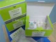 日本东亚CA血凝仪专用试剂(进口分装)(冻干型)