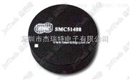 rfid读卡器的SMC51488模块