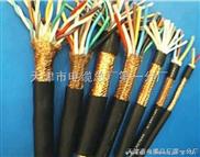 屏蔽电缆  变频电缆BP-VVP