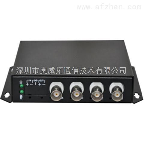 OVT-4路视频光端机