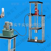 電動液壓型拉壓測試架價格