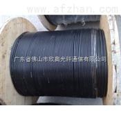 60芯单模光缆价格/出厂价