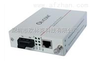 百兆双纤插卡式外电光纤收发器