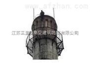 烟囱避雷针更换公司