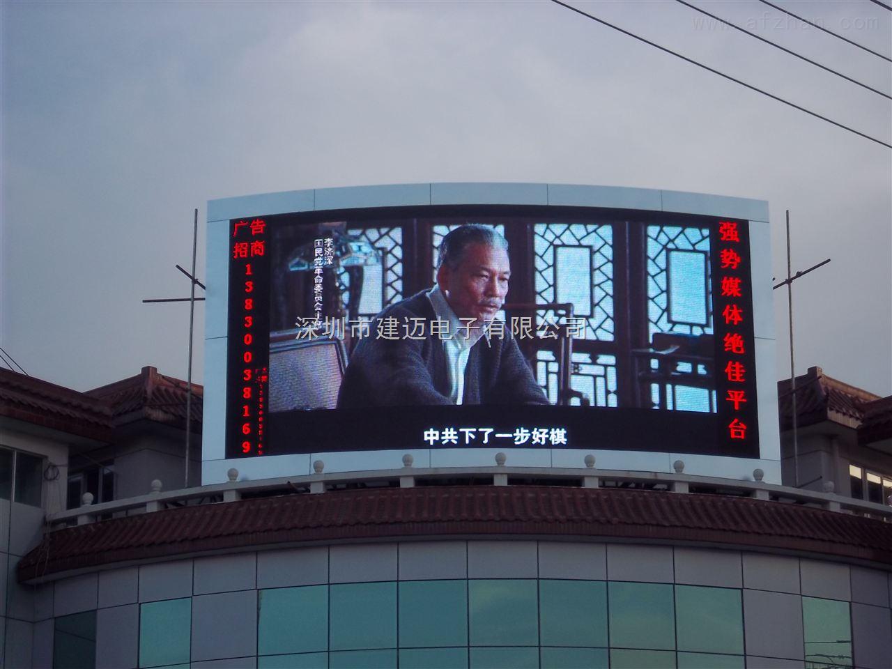 【led显示屏大屏幕】