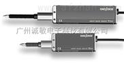 GS-1813A位移传感器