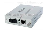 千兆单纤插卡式外电光纤收发器