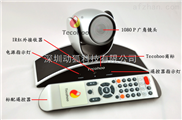 V1080广角高清USB视频会议摄像机