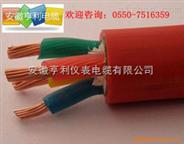 (随州控制电缆)(KFGP-32电缆型号)(宇夫石油)