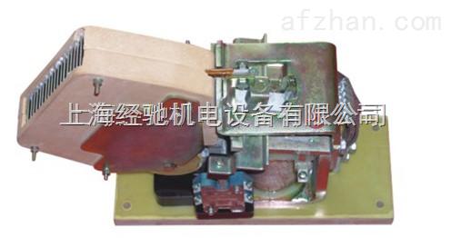 cz18系列直流接触器价格