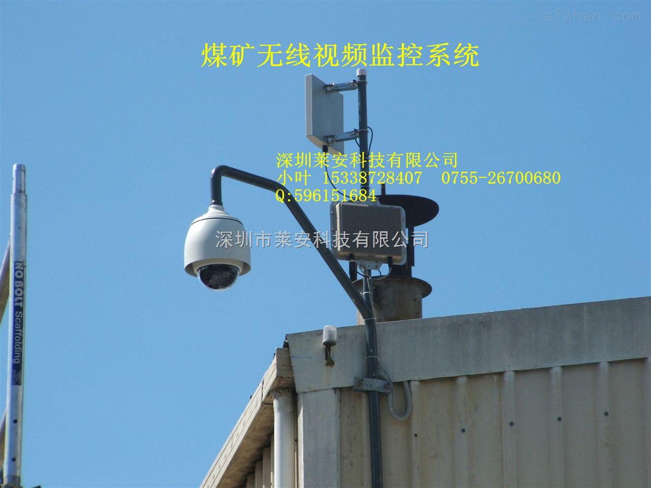 远程无线视频发射器,景区远程无线监控覆盖