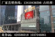 品牌服装旗舰店门头LED高清PH10电子显示屏